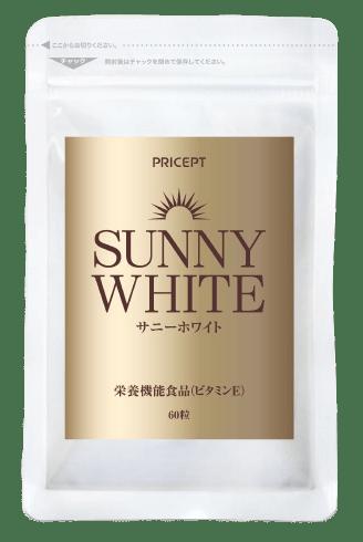 サニーホワイト